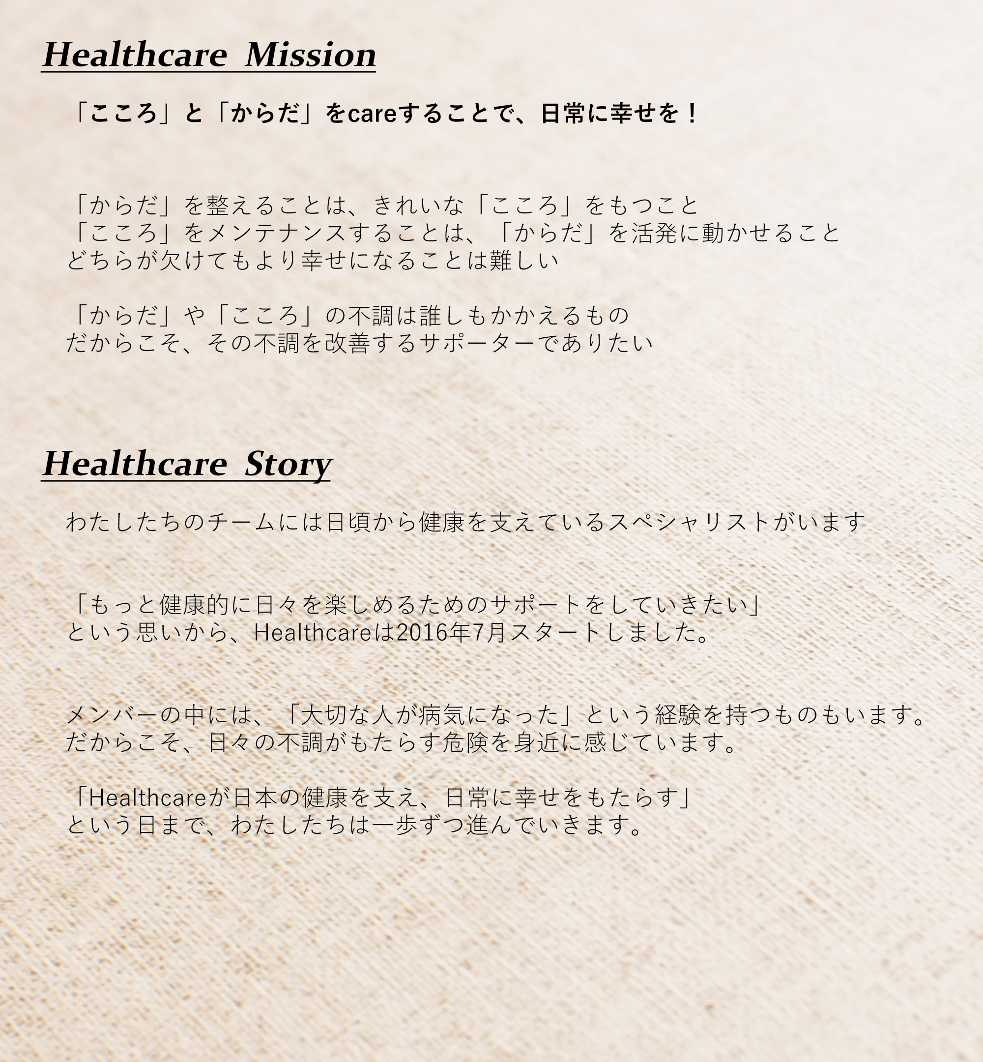 Healthcare-mission3